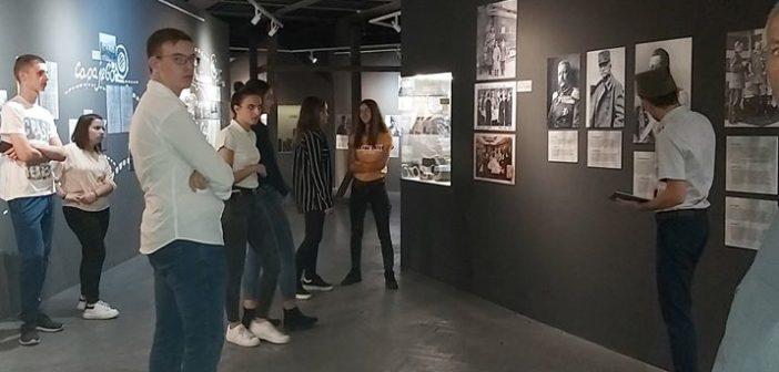 """Изложба """"Крај Великог рата 1917–1918"""""""