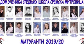 МАТУРАНТИ 2019/20
